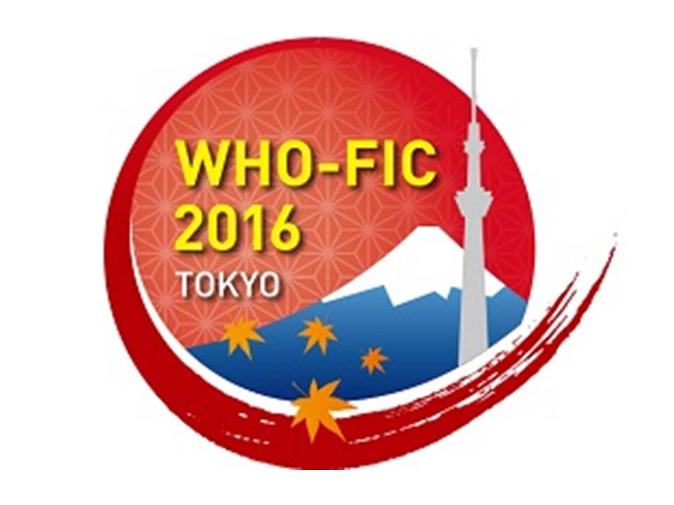 who_fic_2016